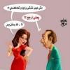 كاريكاتير_5